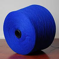 Пряжа, синий электрик (бобина 370 г)