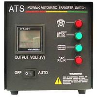 Автоматическое включение резерва для генератора Hyundai ATS 6-380