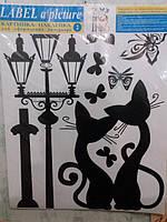 Кошки под фонарем