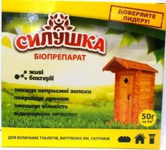 Біопрепарат Силушка для вуличних туалетів 50г (5 м куб)