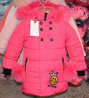 "Детская зимняя куртка ""Smile"", 4-8 лет, малина"