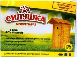 Біопрепарат Силушка для вуличних туалетів 20г (2 м куб)