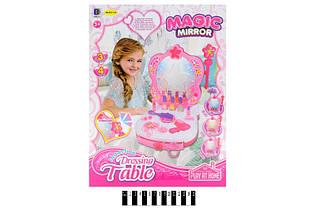 Детский музыкальный макияжный столик с зеркалом 661-125, набор парикмахерский, трюмо