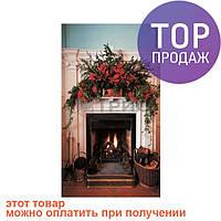 Обогреватель картина Домашний уют / товары для дома