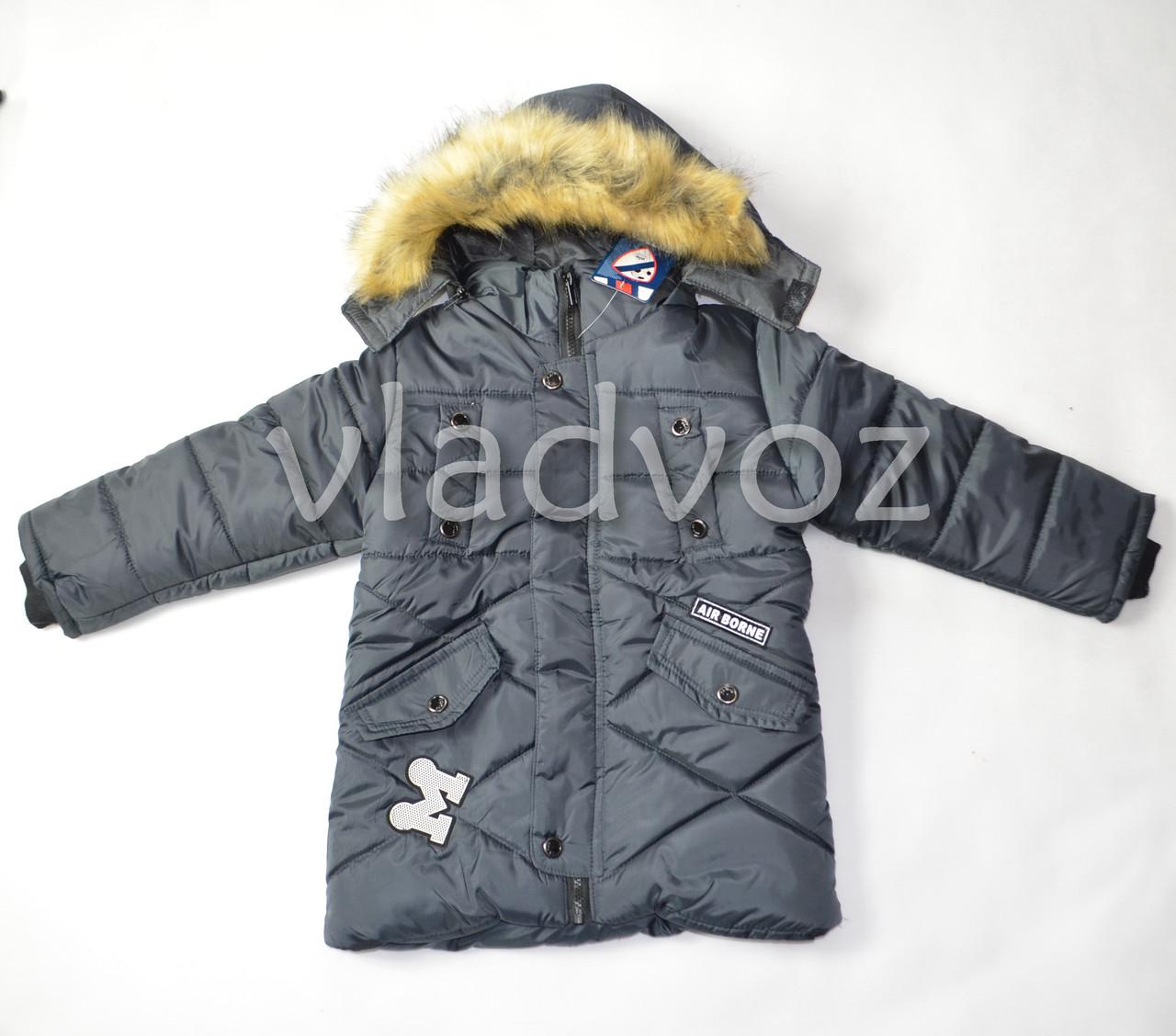 Теплая евро зима куртка для мальчика 6-7 лет серая