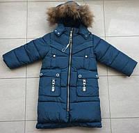 Пальто зимнее на мальчика 2,3,4,5,6 лет. Теплая куртка зима удлиненная