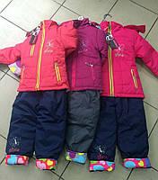 Зимняя куртка и полукомбинезон для девочек 1-5 лет