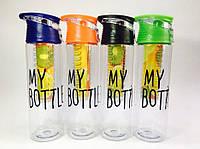 Бутылка для напитков MY BOTTLE с емкостью для фруктов