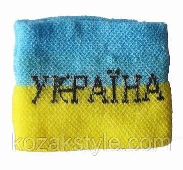 Напульсник Україна