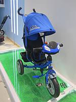 Детский Велосипед 3-х колесный синий