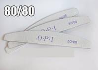 Пилка для ногтей OPI 80/80  лодочка