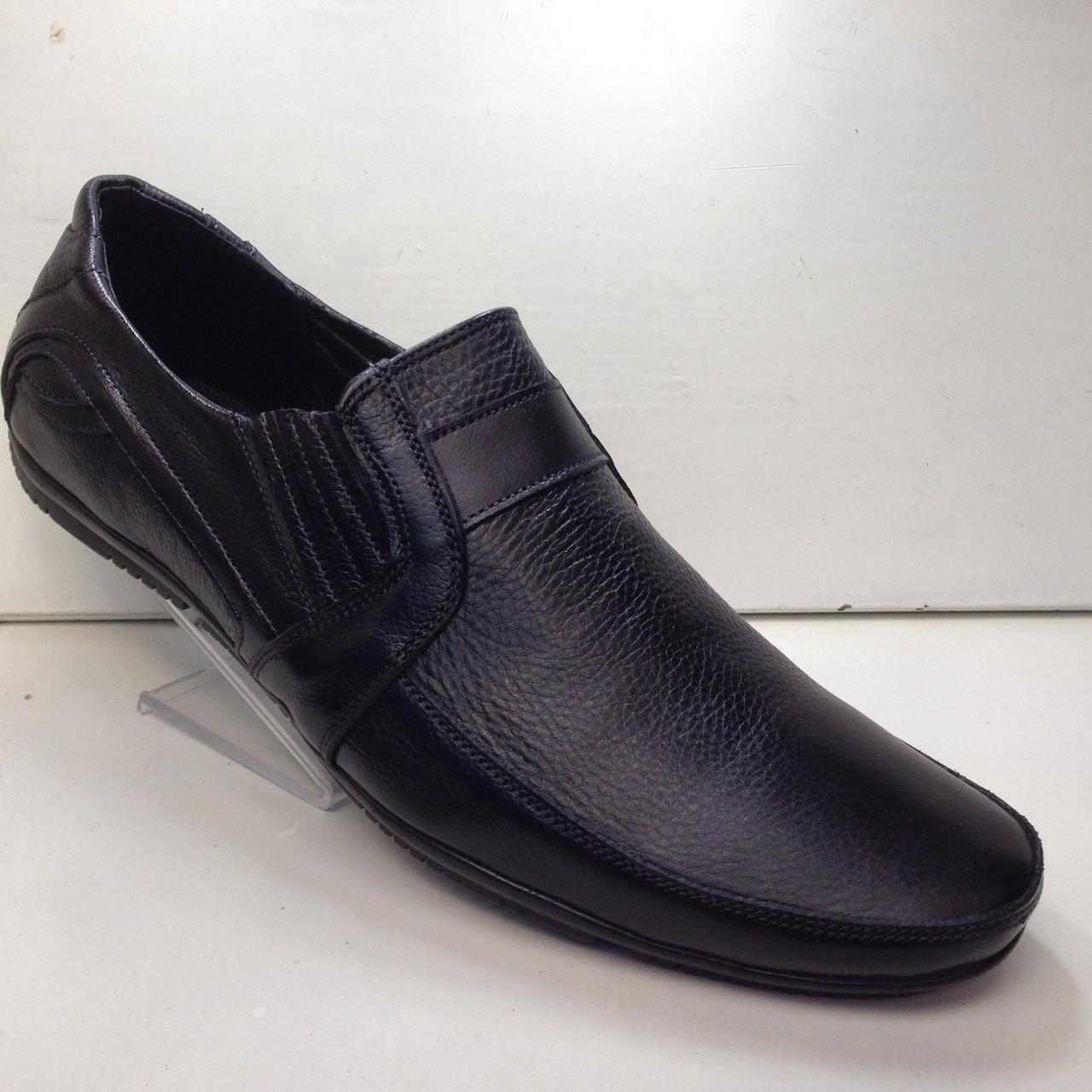 Мужские кожаные туфли/мокасины (большой размер)