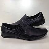 Р. 47 Мужские кожаные туфли/мокасины (большой размер), фото 3