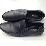 Р. 47 Мужские кожаные туфли/мокасины (большой размер), фото 5