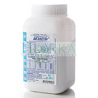 Дезактин, 1 кг