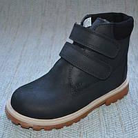 Зимние подростковые ботинки Palaris размер 32