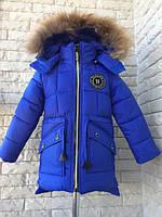 Куртка зимняя удлиненная на мальчика XL-58XL, возраст 2,3,4,5,6 лет.
