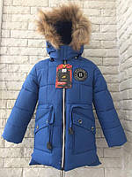 Куртка зимняя удлиненная на мальчика XL-58XL, возраст 2,3,4,5,6 лет. Бирюзовая