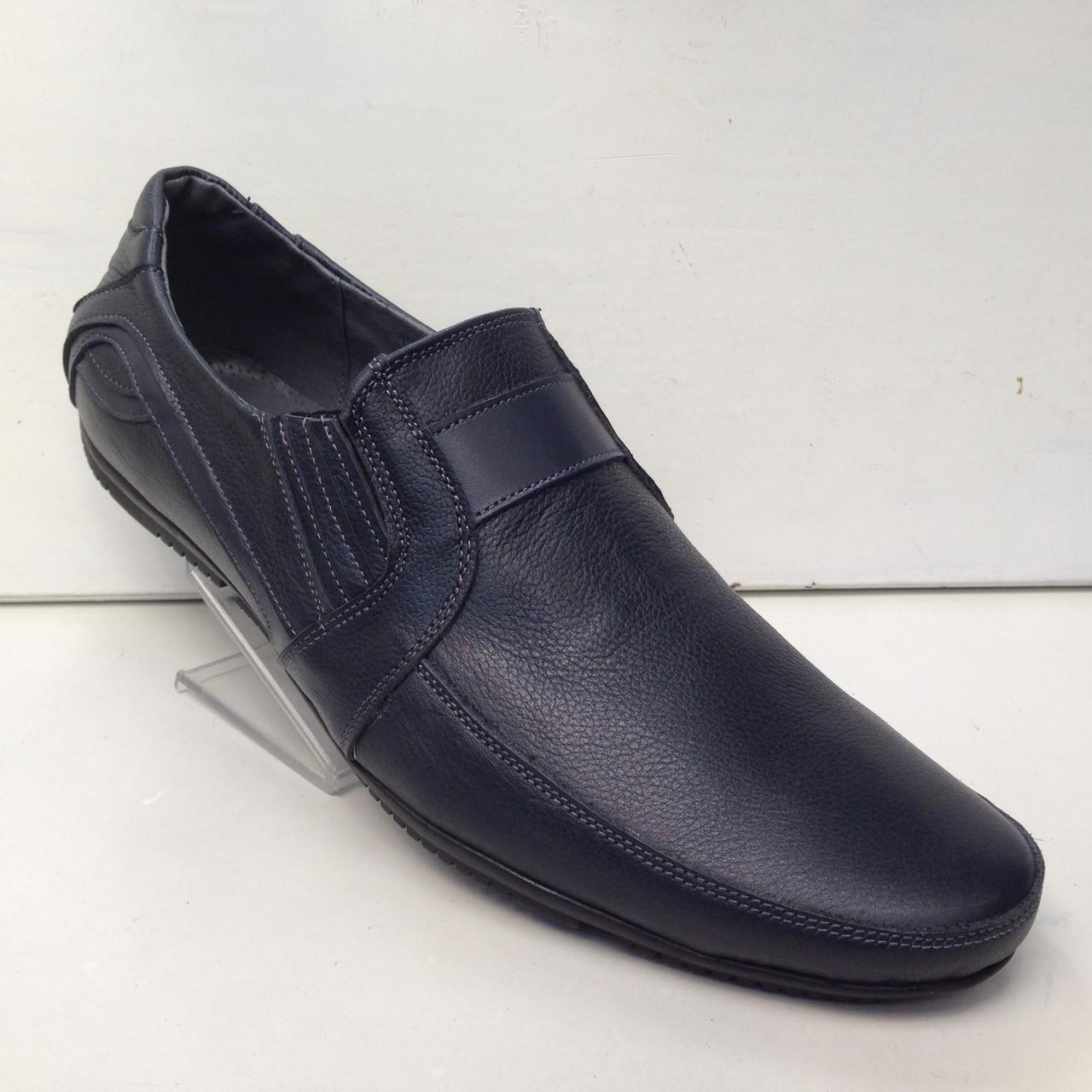 Мужские кожаные туфли цвет синий (большого размера) 46, 47, р.
