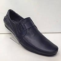 Мужские кожаные туфли цвет синий (большого размера) 46, 47, р., фото 1