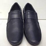Р 46. Чоловічі шкіряні туфлі (великого розміру) р 46, фото 2