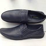 Р 46. Чоловічі шкіряні туфлі (великого розміру) р 46, фото 4