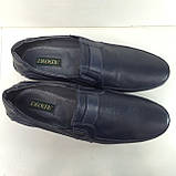 Р 46. Чоловічі шкіряні туфлі (великого розміру) р 46, фото 5