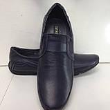 Р 46. Чоловічі шкіряні туфлі (великого розміру) р 46, фото 6