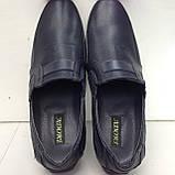Р 46. Чоловічі шкіряні туфлі (великого розміру) р 46, фото 8