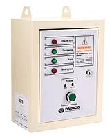Daewoo автоматика и комплектующие для электрогенераторов