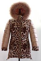 """Зимнее пальто """"Леопард"""" ,10-16 лет"""
