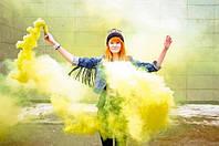 Жовтий ручний кольоровий дим (найнасиченіший(дим09), дымовая шашка, цветной дым, 35 сек., maxem