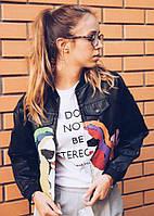 Женская куртка косуха с рисунком