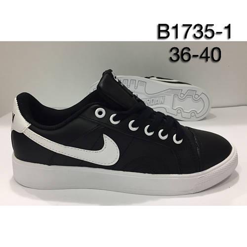 962fd2f0 Кроссовки Nike 36-41(41-46): продажа, цена в Одессе. кроссовки, кеды  повседневные от Кроссовки оптом найк