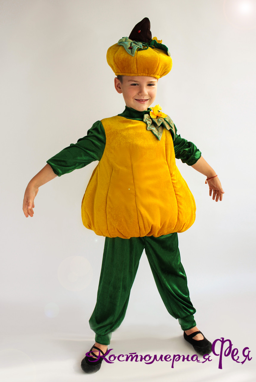 Тыква (гарбуз), карнавальный костюм (82/2)