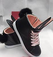 Ботинки с ушками и хвостиком