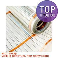 Теплый пол монтируемый (пленка)  / товары для дома