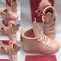 Ботинки с ушками и хвостиком 36й