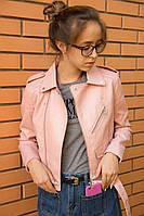 Женская курточка косуха кож-зам
