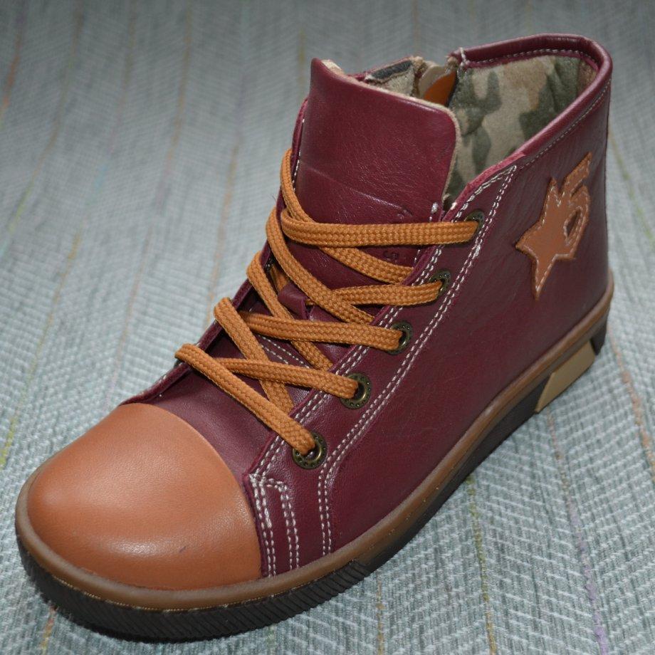 Стильні черевики, Toddler розмір 32-21 см