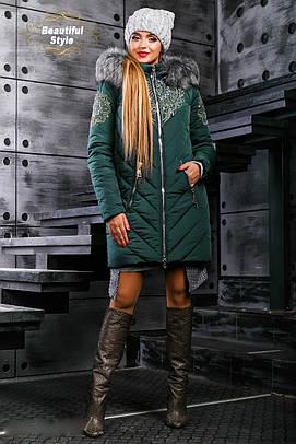 Зимняя женская куртка с меховой опушкой