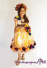 Осень, карнавальный костюм золотой Осени (код 55/10)