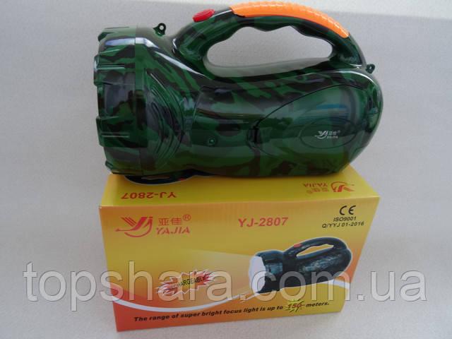 Фонарь светодиодный аккумуляторный YJ-2807 цвет камуфляж
