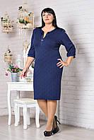 Деловое женское платье синего цвета