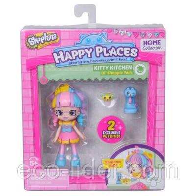 Кукла HAPPY PLACES S1 – РАДУЖНАЯ КЕЙТ (2 эксклюзивных петкинса, подставка)