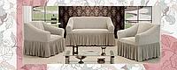 АКЦИЯ!!!Чехол-покрывало на 3-х местный диван + 2 кресла ESV VIP бежевый