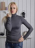 Женская водолазка из полушерсти темно-серого цвета 40-52р, женские водолазки оптом от производителя
