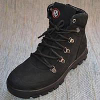 Зимние кожаные ботинки Palaris для мальчиков размер 31-38