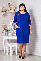 Стильное женское платье с маками, электрик