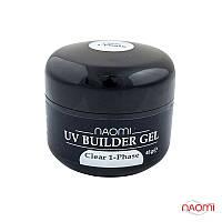ГельNaomi UV Builder Gel Clear 1-Phase, 48гр